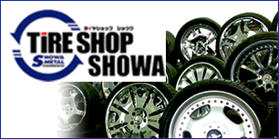 TIRE SHOP SHOWA