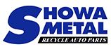 SHOWA METAL RECYCLE AUTO PARTS